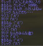 b0046950_7101942.jpg