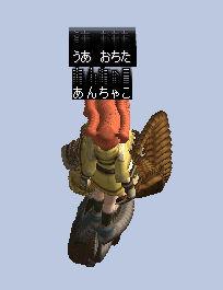 b0046950_7245610.jpg