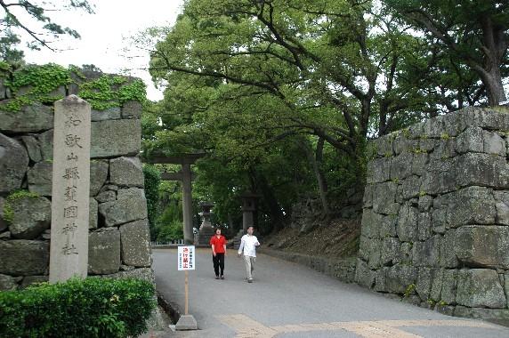 和歌山城公園内を散策 10_b0093754_0532462.jpg
