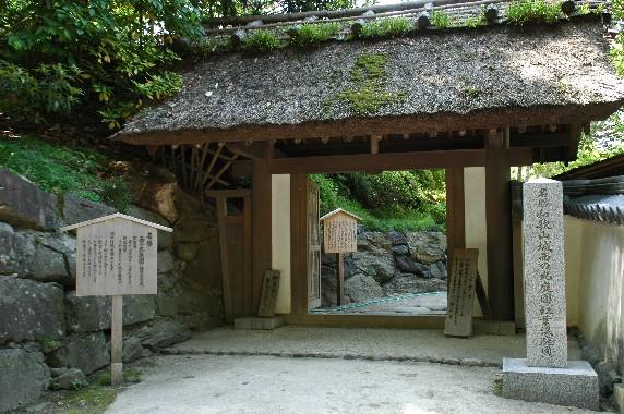 和歌山城公園内を散策 10_b0093754_0534656.jpg