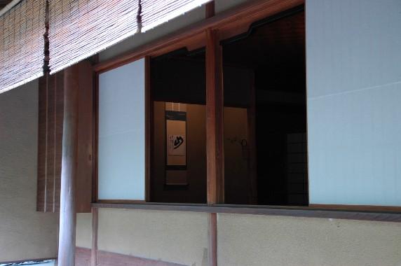 和歌山城公園内を散策 10_b0093754_133048.jpg