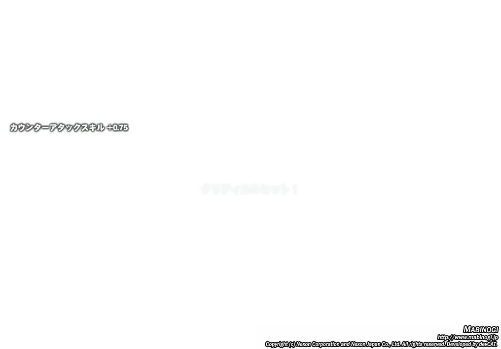 c0081460_19112665.jpg