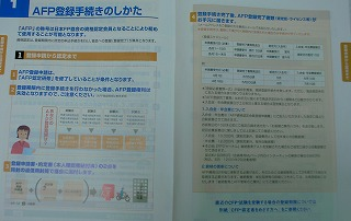 b0008764_21132841.jpg