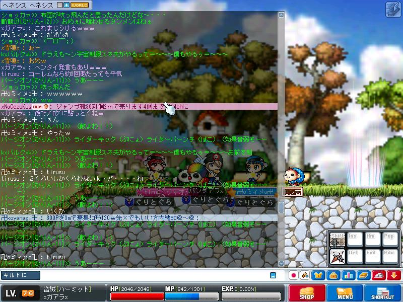 a0068065_1942684.jpg