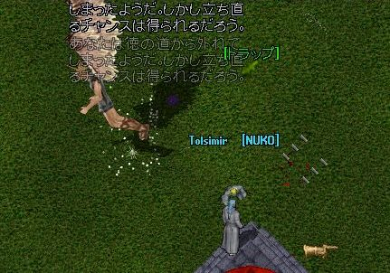 b0061873_2011597.jpg