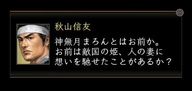 f0031674_13463079.jpg