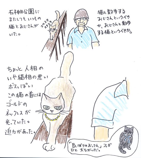 7/22もういっちょ_f0072976_2273270.jpg
