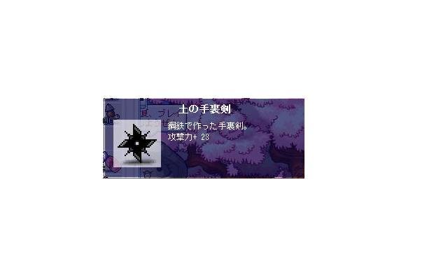 d0073582_9183899.jpg