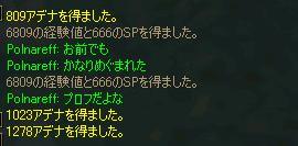 f0100787_2154159.jpg