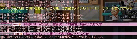 d0032888_16532160.jpg