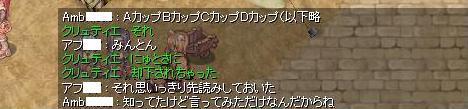 f0080899_15304776.jpg