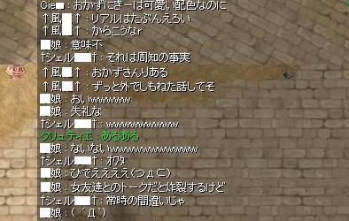 f0080899_15365318.jpg