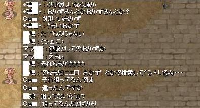 f0080899_15381083.jpg