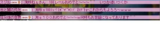 d0074500_1329522.jpg
