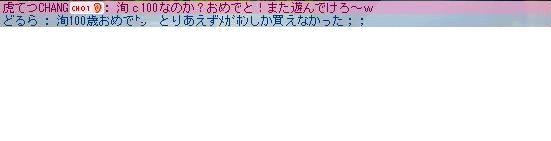 d0074500_1330289.jpg