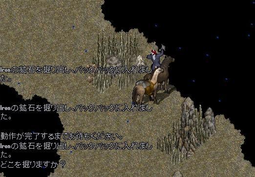 Starting Line_e0068900_1921226.jpg