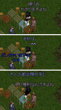 Starting Line_e0068900_20192065.jpg