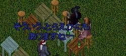 Starting Line_e0068900_20251778.jpg