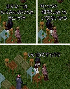 Starting Line_e0068900_20341440.jpg