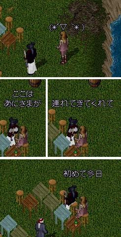Starting Line_e0068900_2035747.jpg