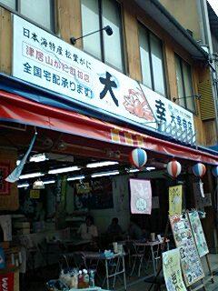 晴れた!in 竹野浜海岸~_a0050302_22264784.jpg