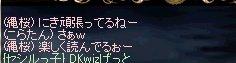 b0078004_252814.jpg