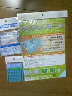 b0038607_0281245.jpg