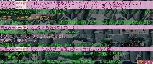 f0006510_1352030.jpg