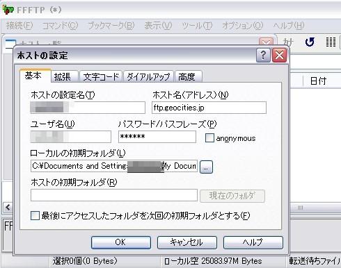 d0048312_21383017.jpg