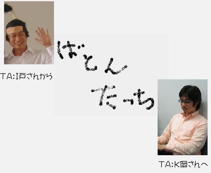 b0073617_20465776.jpg