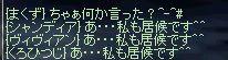 f0027317_201718.jpg