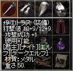 d0021920_1442911.jpg