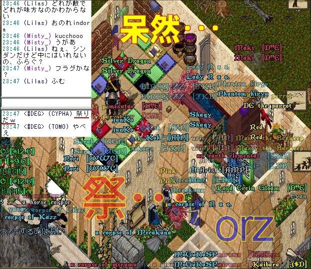 e0027722_19411130.jpg