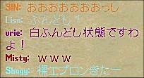 e0027722_19582055.jpg