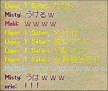 e0027722_208661.jpg