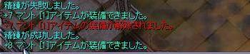 f0080824_2156359.jpg