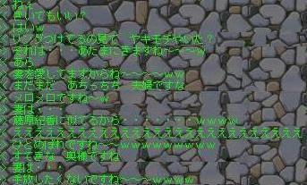 f0102630_158480.jpg
