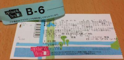 b0042334_22134124.jpg