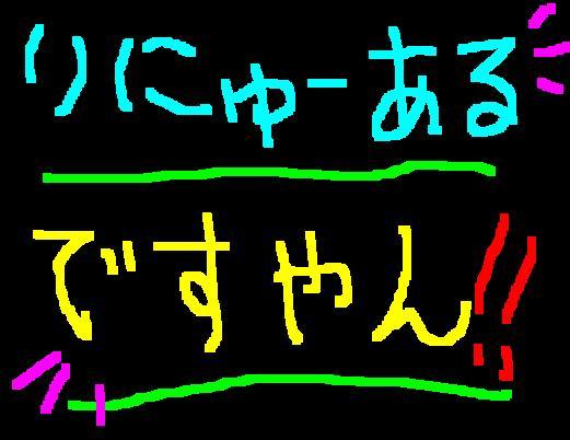 f0056935_2122452.jpg