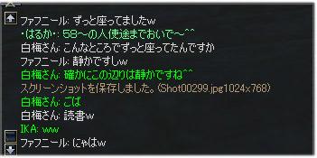e0056837_23225931.jpg