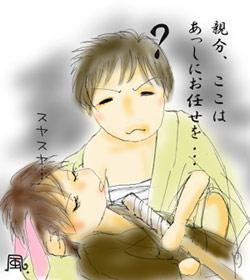 Gackt アルバムSACDで・・・_c0036138_0345470.jpg