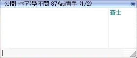 f0031841_2171135.jpg