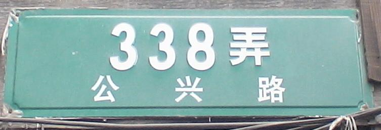 a0048643_011081.jpg