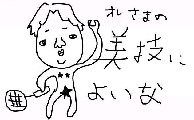 b0098246_095697.jpg