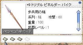 a0082148_2040578.jpg