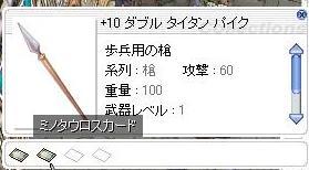 a0082148_2141468.jpg