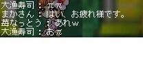f0006451_2317583.jpg