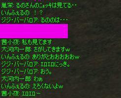 d0011454_10492373.jpg