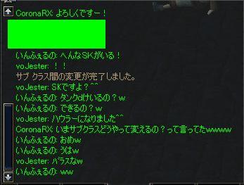 d0011454_23355876.jpg
