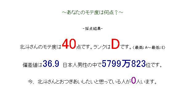 d0050257_0211553.jpg